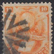 Sellos: BOLIVIA. YVERT 20 USADO.. Lote 105766619