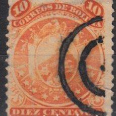 Sellos: BOLIVIA. YVERT 30 USADO.. Lote 105766667
