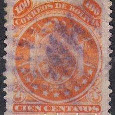 Sellos: BOLIVIA. YVERT 33 USADO.. Lote 105766731