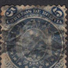 Sellos: BOLIVIA. YVERT 36 USADO.. Lote 105766767