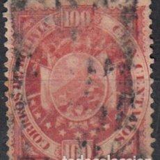 Sellos: BOLIVIA. YVERT 45 USADO.. Lote 105766831