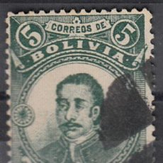 Sellos: BOLIVIA. YVERT 48 USADO.. Lote 105766883