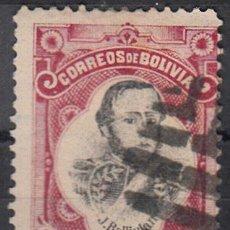 Sellos: BOLIVIA. YVERT 50 USADO.. Lote 105766915