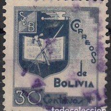 Sellos: BOLIVIA. YVERT 229 USADO.. Lote 105767015