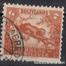Sellos: BOLIVIA. YVERT 238 USADO. FAUNA.. Lote 105767059