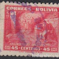 Sellos: BOLIVIA. YVERT 243 USADO. FAUNA.. Lote 105767103
