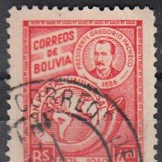 Sellos: BOLIVIA. YVERT 299 USADO. . Lote 105767143