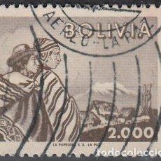 Sellos: BOLIVIA. YVERT 388 USADO. . Lote 105767183