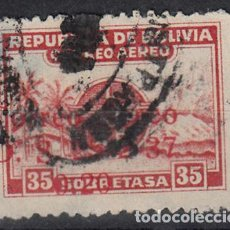 Sellos: BOLIVIA. YVERT AEREO 3 USADO. . Lote 105767243