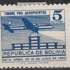 Sellos: BOLIVIA. YVERT AEREO 164 NUEVO CON FIJASELLOS.. Lote 105767287