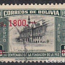 Sellos: BOLIVIA. YVERT AEREO 120 USADO.. Lote 105767331