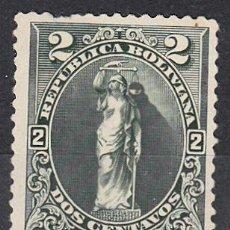 Sellos: BOLIVIA. YVERT FISCALES POSTALES 6A USADO.. Lote 105767635