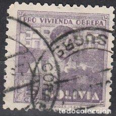Sellos: BOLIVIA. YVERT BENEFICENCIA 1 USADO.. Lote 105767679