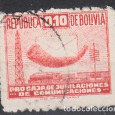 Sellos: BOLIVIA. YVERT BENEFICENCIA 5 USADO.. Lote 105767719