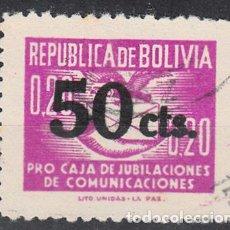 Sellos: BOLIVIA. YVERT BENEFICENCIA 13 USADO.. Lote 105767887