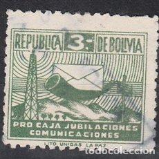 Sellos: BOLIVIA. YVERT BENEFICENCIA 16 USADO.. Lote 105767939