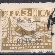 Sellos: BOLIVIA. YVERT BENEFICENCIA 22 USADO.. Lote 105767987