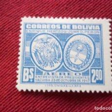 Sellos: SELLOS ANTIGUO BOLIVIA 1947. Lote 107689547