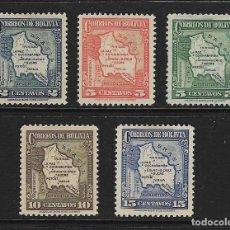 Sellos: BOLIVIA - CLÁSICOS. YVERT NSº 190 Y 192/95 NUEVOS Y UN SELLO DEFECTUOSO. Lote 107936711