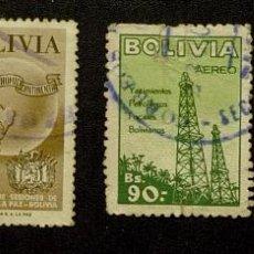 Sellos: LOTE DE SELLOS ANTIGUOS USADOS DE BOLIVIA. Lote 110015267