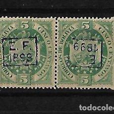Sellos: BOLIVIA 1899 2 SELLOS DE 1894 CON SOBRECARGAS UNA INVERTIDA.. Lote 111913987