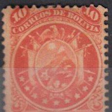 Sellos: BOLIVIA. YVERT 10 NUEVO SIN GOMA.. Lote 105766535