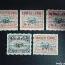 Sellos: BOLIVIA. YVERT A-3A/3E. FALTA EL 3F. SERIE CORTA NUEVA CON CHARNELA. AVIONES. SOBRECARGADOS.. Lote 112942759