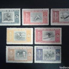 Sellos: BOLIVIA. YVERT 319/25. SERIE COMPLETA NUEVA SIN CHARNELA EXCEPTO EL 322 CON CHARNELA. DEPORTES.. Lote 112942868