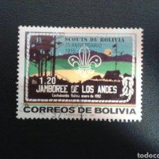 Sellos: BOLIVIA. YVERT 785 SERIE COMPLETA USADA. SCOUTS.. Lote 113217516
