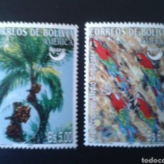 Stamps - BOLIVIA. YVERT 1178/9. SERIE COMPLETA NUEVA SIN CHARNELA. AMÉRICA UPAEP. FAUNA. AVES. FLORA - 113379887