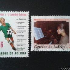 Sellos: BOLIVIA. YVERT 624/5. SERIE COMPLETA NUEVA SIN CHARNELA Y USADA. HOMENAJE A LA JUVENTUD. Lote 113447474