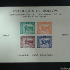 Sellos: BOLIVIA. YVERT HB-1. SERIE COMPLETA NUEVA SIN CHARNELA. BATALLA DE INGAVI.. Lote 113541243