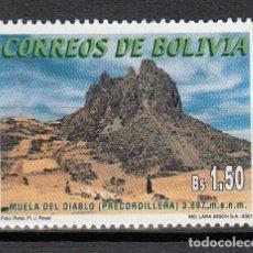 Sellos: BOLIVIA 2001 - MONTAÑA LA MUELA DEL DIABLO - YVERT Nº 1082. Lote 115505599