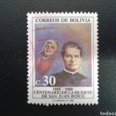Sellos: BOLIVIA. YVERT 713. SERIE COMPLETA USADA. SAN JUAN BOSCO. SALESIANOS.. Lote 115535307