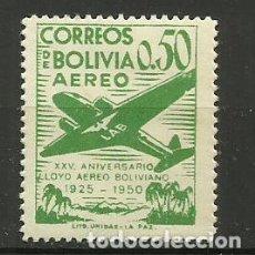 Sellos: BOLIVIA - AVION SELLO -NUEVO. Lote 118496439