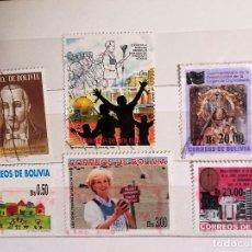 Sellos: BOLIVIA, 6 SELLOS USADOS DIFERENTES . Lote 118858047