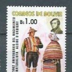 Sellos: BOLIVIA,ALCIDES DE ORBIGNY,2002,USADO,MICHEL 1550. Lote 126838034