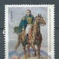 Sellos: BOLIVIA,AYACUCHO,1974,YVERT 527. Lote 126838038