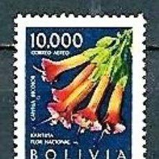 Sellos: BOLIVIA,1962,FLORES TROPICALES DIVERSAS,NUEVOS,MNH**,YVERT 221 AÉREO. Lote 129201386