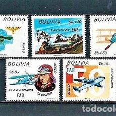 Sellos: BOLIVIA,1974,50 ANIVERSARIO DE LAS FUERZAS AÉREAS BOILIVIANAS,NUEVOS,MNH**,YVERT 314-318,AÉREO. Lote 129201390