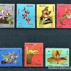 Sellos: BOLIVIA,1974,ORQUÍDEAS,NUEVOS,MNH**,YVERT 524-526 Y 310-313 AÉREO. Lote 129201406