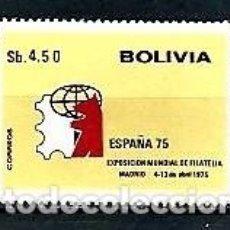 Sellos: BOLIVIA,1975,EXPO 75,MADRID,NUEVO,MNH**,YVERT 529. Lote 129403843