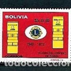 Sellos: BOLIVIA,1975,CLUB LYONS,NUEVO,MNH**,YVERT 530. Lote 129403847