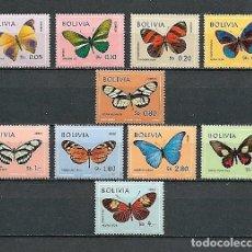 Sellos: BOLIVIA,MARIPOSAS ,NUEVOS,MNH**,YVERT 488-492 Y 283-287 AÉREO. Lote 129403991