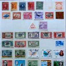 Sellos: BOLIVIA- LOTE 166- USADOS 87 DIFERENTES. Lote 139353170