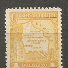 Sellos: BOLIVIA YVERT NUM. 202 NUEVO SIN GOMA. Lote 139575670