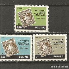 Sellos: BOLIVIA YVERT NUM. 479/481 ** SERIE COMPLETA SIN FIJASELLOS . Lote 139576694