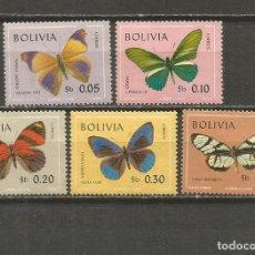 Sellos: BOLIVIA YVERT NUM. 488/492 SERIE COMPLETA NUEVA SIN GOMA FAUNA MARIPOSAS -PRECIO DE USADA-. Lote 139576794