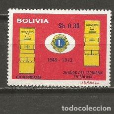 Sellos: BOLIVIA YVERT NUM. 530 ** SERIE COMPLETA SIN FIJASELLOS. Lote 139576950