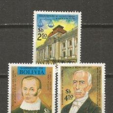 Sellos: BOLIVIA YVERT NUM. 556/558 ** SERIE COMPLETA SIN FIJASELLOS. Lote 139577178